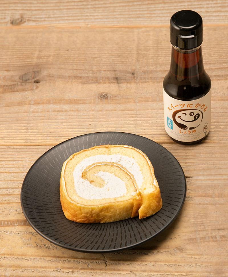 醤油ロールケーキ