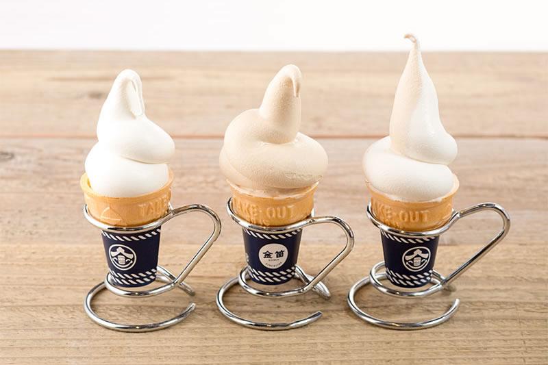 金笛ソフトクリーム